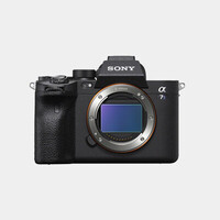 Sony Alpha a7R II Body (E-Mount)