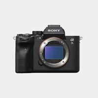 Sony Alpha a7R II Body (E-Mount)