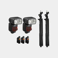 Nikon Off-Camera Flash Kit