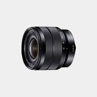 Sony 10-18mm f/4 OSS (E-Mount)