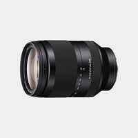Sony FE 24-240mm f/3.5-6.3 OSS (E-Mount)