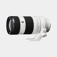 Sony 70-200mm f/4 G (E-Mount)