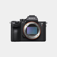 Sony Alpha a7R III Body (E-Mount)