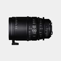 Sigma Cine 50-100mm T2 (Canon)