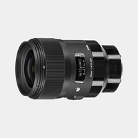 Sigma 35mm f/1.4 DG HSM Art (E-Mount)