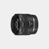 Canon RF 35mm f/1.8 Macro STM